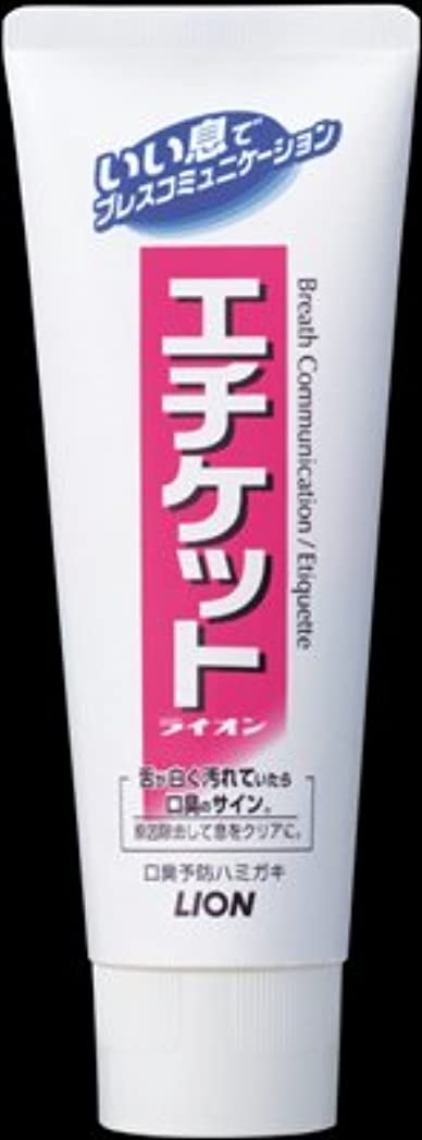 シニス甘くするリネンライオン エチケットライオン タテ型130g×60点セット (4903301028468)