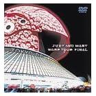 WARP TOUR FINAL [DVD]