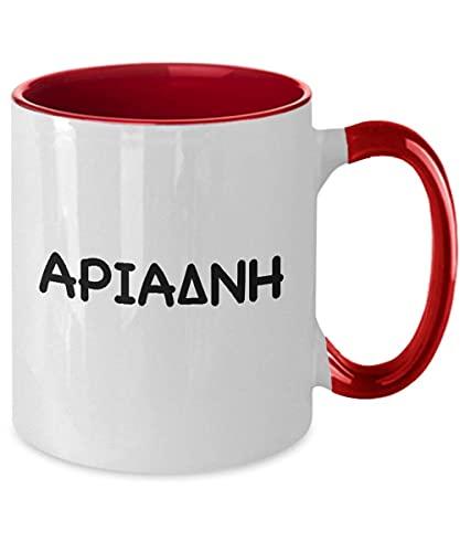 Personligt grekiskt namn kaffemugg namn i grekiska bokstäver Ariadni anpassade namnmuggar för grekiska namnsdag grekiska dop 325 ml