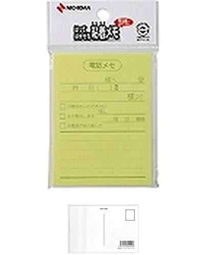 ニチバン ポイントメモP-111 P-111 【× 7 パック 】 + 画材屋ドットコム ポストカードA