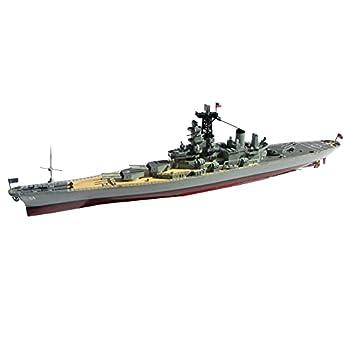 Best plastic toy battleships Reviews
