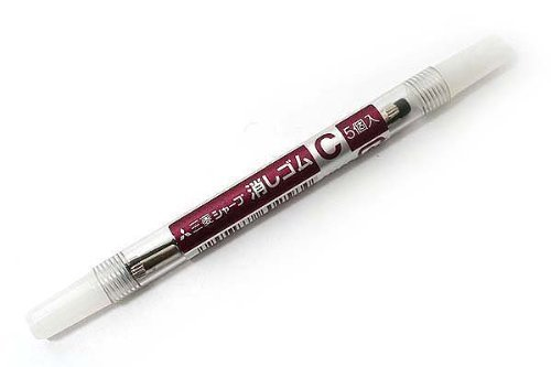 2 X Uni Mechanical Pencil Eraser Refill C (SKC)