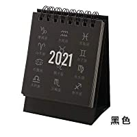 カレンダー 2021年 2021 12の星座シリーズミニデスクカレンダーDIYポータブルデスクカレンダー毎日スケジュールプランナー2020.07-2021.12 2021年 (Color : 1)