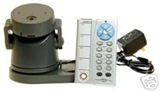 X-10 Ninja Pan & Tilt Camera Mount Kit - Model VK74A