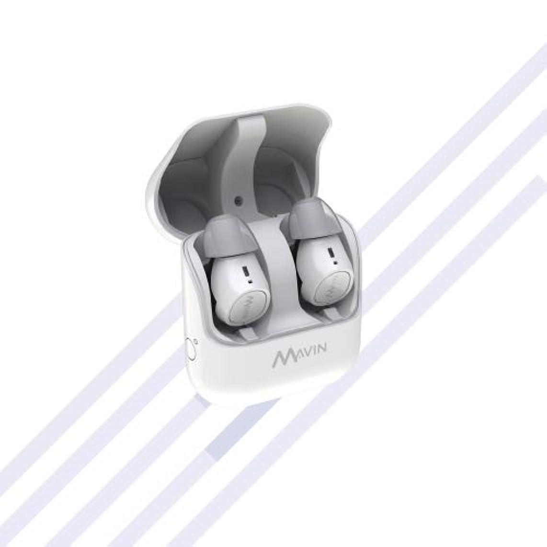 Mavin Air-X 100 feet Range Connection TrueWireless 50 hrs Bluetooth Mini Earbuds Built-in Latest QCC3026 SoC (Peaceful White)