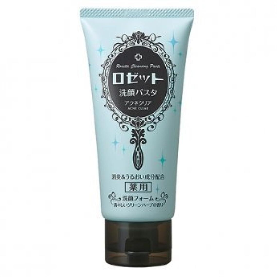 終わったシャイニングレンドロゼット洗顔パスタ アクネクリア × 3個セット