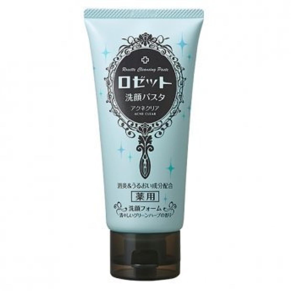 宗教的な剃る臭いロゼット洗顔パスタ アクネクリア × 10個セット
