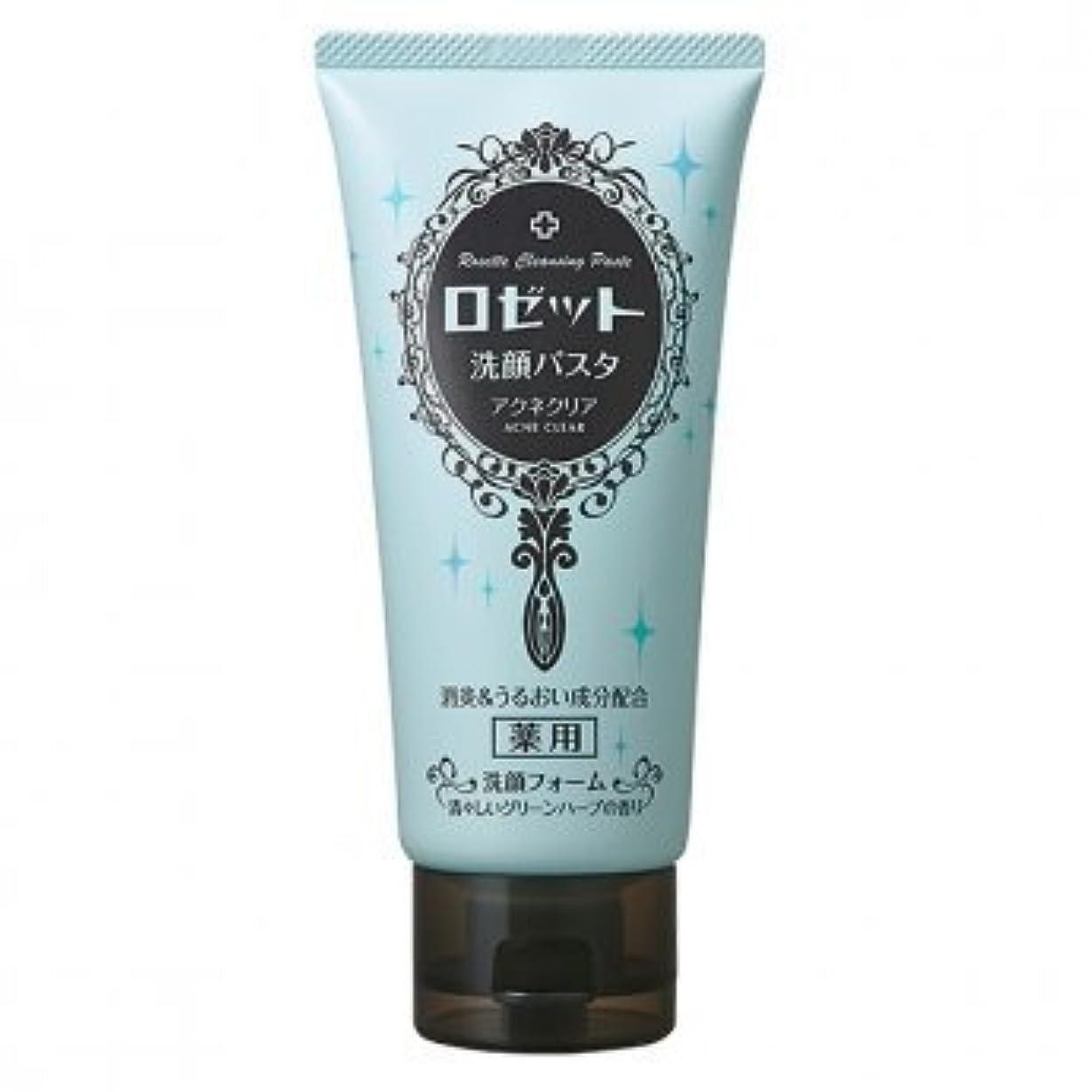 ブランド一掃するフォアタイプロゼット洗顔パスタ アクネクリア × 10個セット