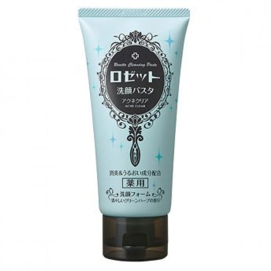 帝国主義簡単な意図するロゼット洗顔パスタ アクネクリア × 3個セット