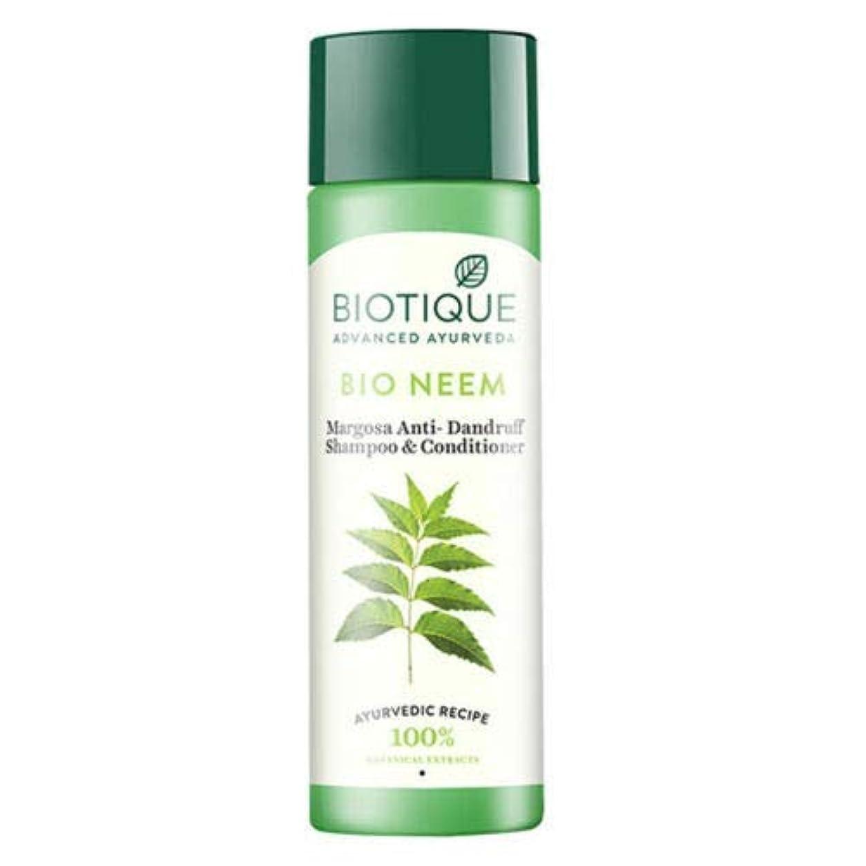 快適トラクター壮大なBiotique Bio Neem Margosa Anti Dandruff Shampoo & Conditioner 120 ml Strong Hair Biotique Bio Neem Margosaアンチフケシャンプー&コンディショナーストロングヘア