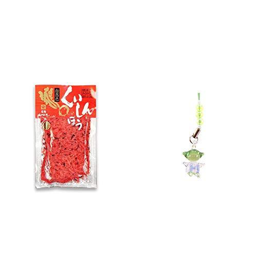[2点セット] 飛騨山味屋 くいしんぼう【大】(260g) [赤かぶ刻み漬け]・ガラスのさるぼぼ 手作りキーホルダー 【緑】 /健康運・平穏・病気を寄付けない・健康祈願//
