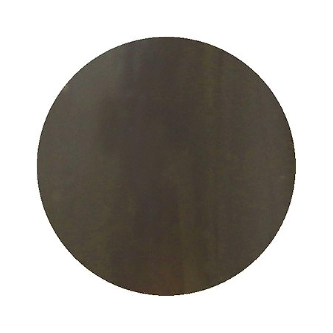 栄光の用量粉砕するパラポリッシュ ハイブリッドカラージェル MD3 ダークブラウン 7g