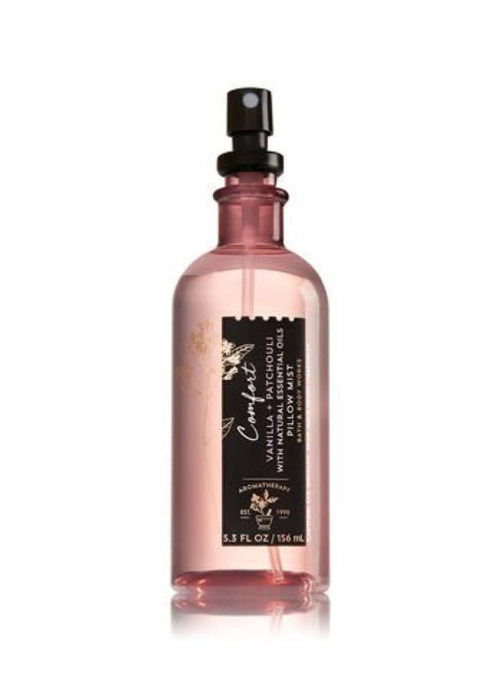 批判的モーション強います【Bath&Body Works/バス&ボディワークス】 ピローミスト アロマセラピー コンフォート バニラパチョリ Aromatherapy Pillow Mist Confort Vanilla Patchouli 5.3 fl oz / 156 mL [並行輸入品]