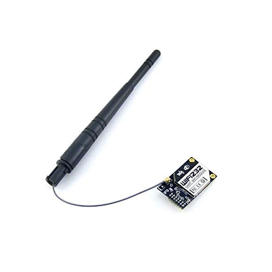 中断牧草地恥ずかしさGzPuluz 拡張ボード 多機能 モジュールキット WIFI232-B WIFI to UARTモジュール、外部アンテナ モジュール拡張アクセサリー
