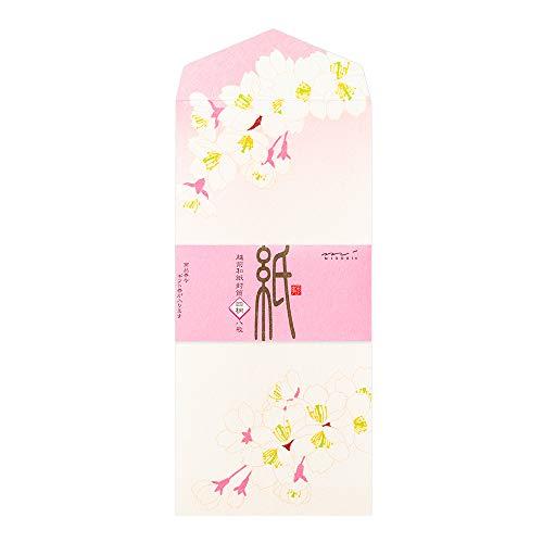デザインフィル ミドリ 封筒 4柄入 春の花柄 85268006