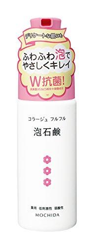 コラージュフルフル 泡石鹸 ピンク 150mL (医薬部外品)