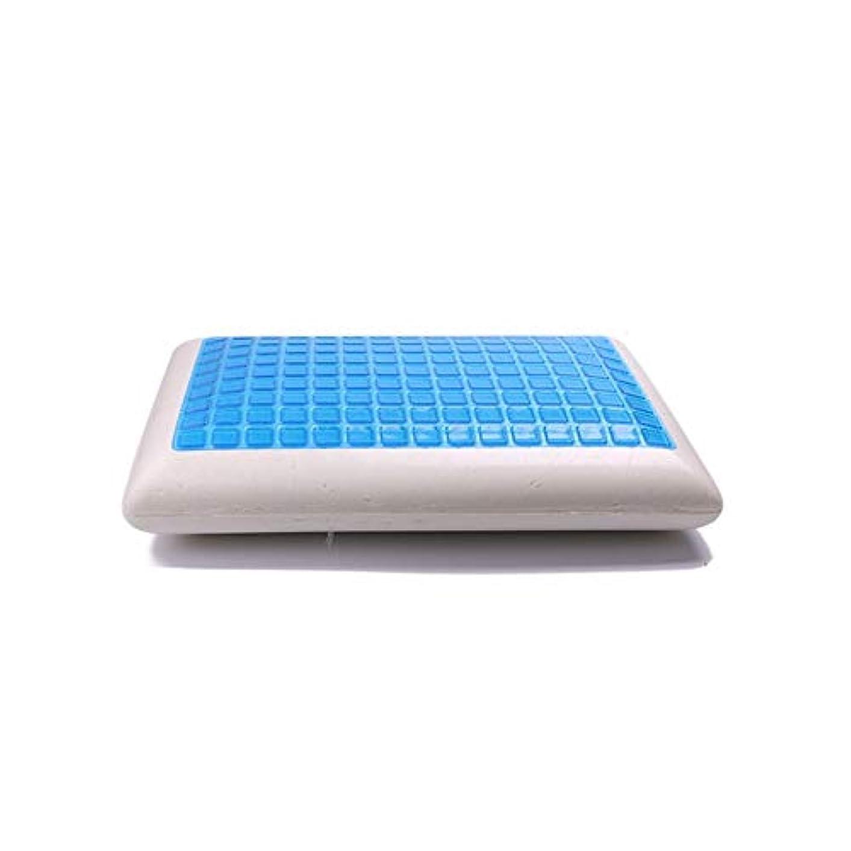 出口シンポジウム熟した人間工学に基づいたデザイン遅いリバウンドサマークールジェル寝具枕通気性低反発マッサージ首の痛みを軽減する枕