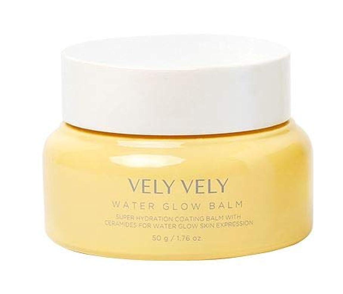 新しさ精巧な彼女はVely Vely Water Glow Balm(ウォーターグローバーム) 50g [並行輸入品]