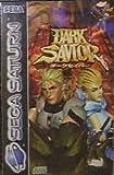 Sega Saturn - Dark Savior : Sega Saturn , ML