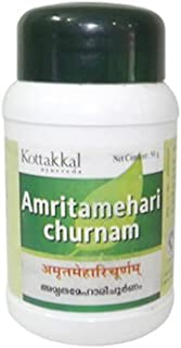 Kottakkal Arya Vaidya Sala Amritamehari Churnam 50 Grams