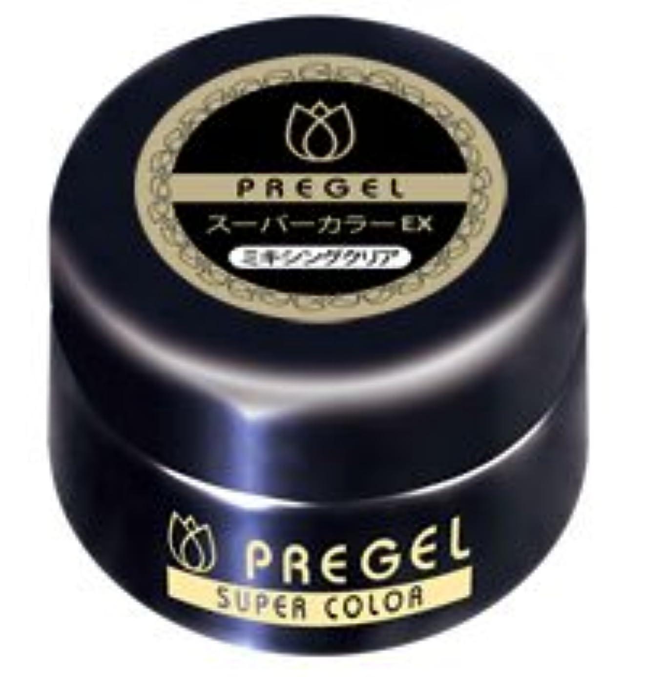まともな保護するチューブPREGEL(プリジェル) スーパーカラーEx PG-SE000 <BR>ミキシングクリア 4g