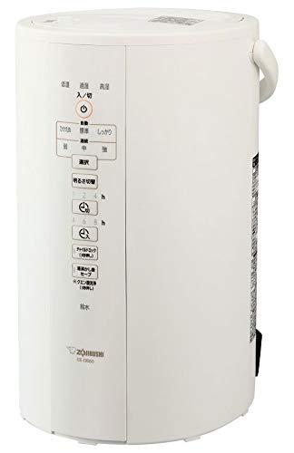 象印 スチーム式加湿器(木造8畳まで/プレハブ洋室13畳まで ホワイト)ZOJIRUSHI EE-DB50-WA