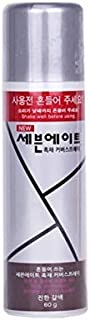 Seven Eight Colored Hair Thickener Spray Dark Brown 2.12 oz. (60g) For Women and Men Natural Bamboo Charcoal Powder Made in Korea