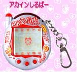 BANDAI Red Series in Silver Red Plus-to-Tamagotchi! Paddle Mobile (Japan Import)