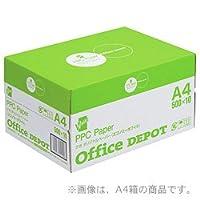 コピー用紙 B5 5000枚 オフィスデポ オリジナル エコノミーホワイト B5 1箱(500枚×10冊/5,000枚)