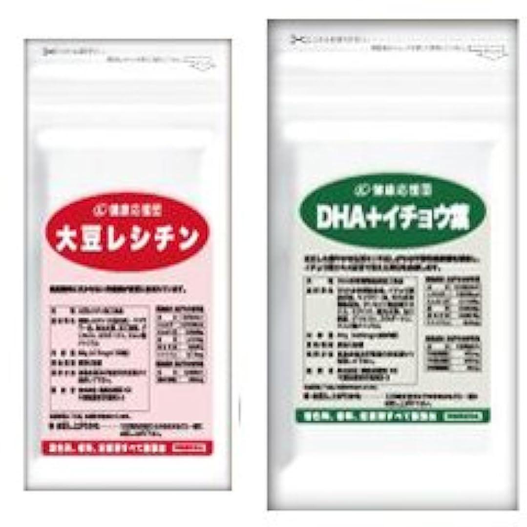 着飾る評判広範囲に流れサラサラセット 大豆レシチン+(DHA+イチョウ葉) (DHA?EPA?イチョウ葉)