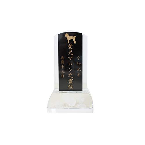 ペット クリスタル 位牌 木札 クローバー 台座 3寸 メモリアル セミオーダー 刻印代込 (黒檀)