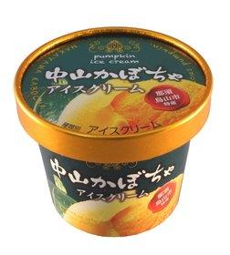 フタバ食品『中山かぼちゃアイスクリーム』