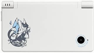 ファイナルファンタジー・クリスタルクロニクル エコーズ・オブ・タイム クリスタルクロニクル エディション(オリジナルデザイン「ニンテンドーDSi本体ホワイト」同梱)【メーカー生産終了】