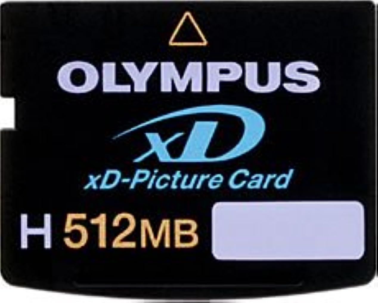 ラメ批判自己尊重OLYMPUS xDピクチャーカード TypeH 512MB[M-XD512H]