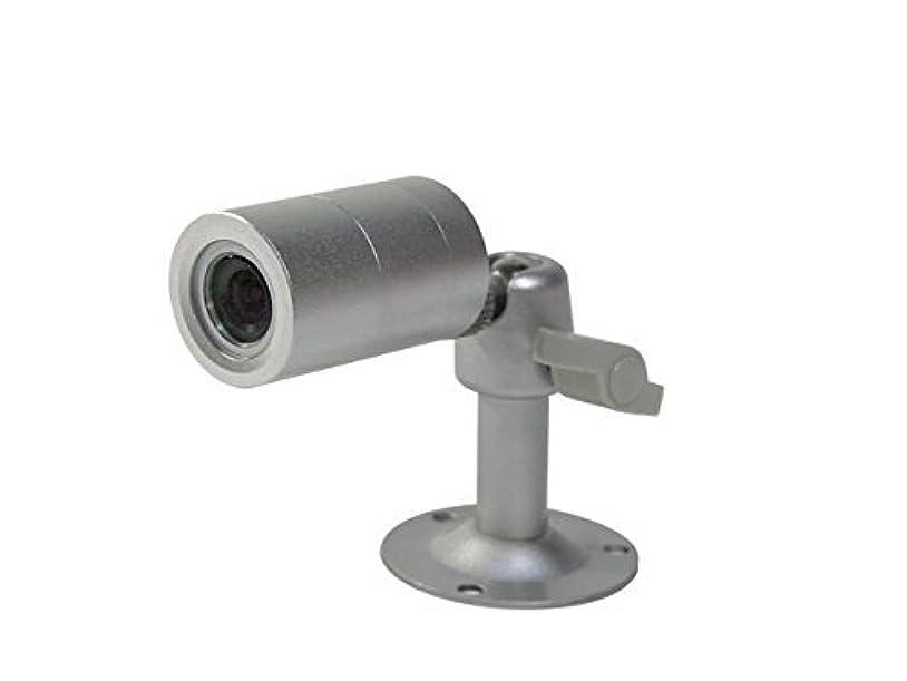 赤字失礼な月面キャロットシステムズ オルタプラス 全天候型小型防水カメラ IMS-3000R