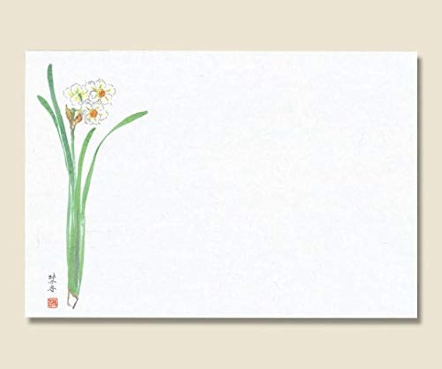 クロス想定検閲和風テーブルマット 輝シリーズ 4 白水仙 10枚/62-1019-16
