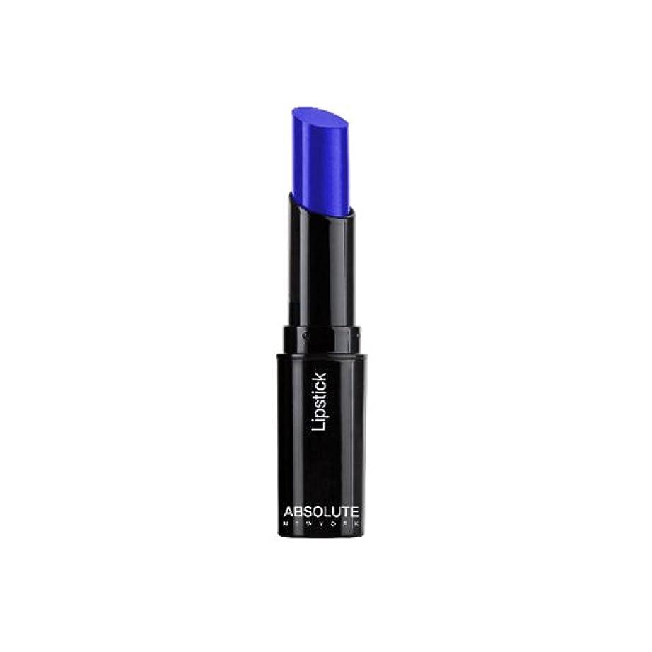 (3 Pack) ABSOLUTE Ultra Slick Lipstick - Charm (並行輸入品)