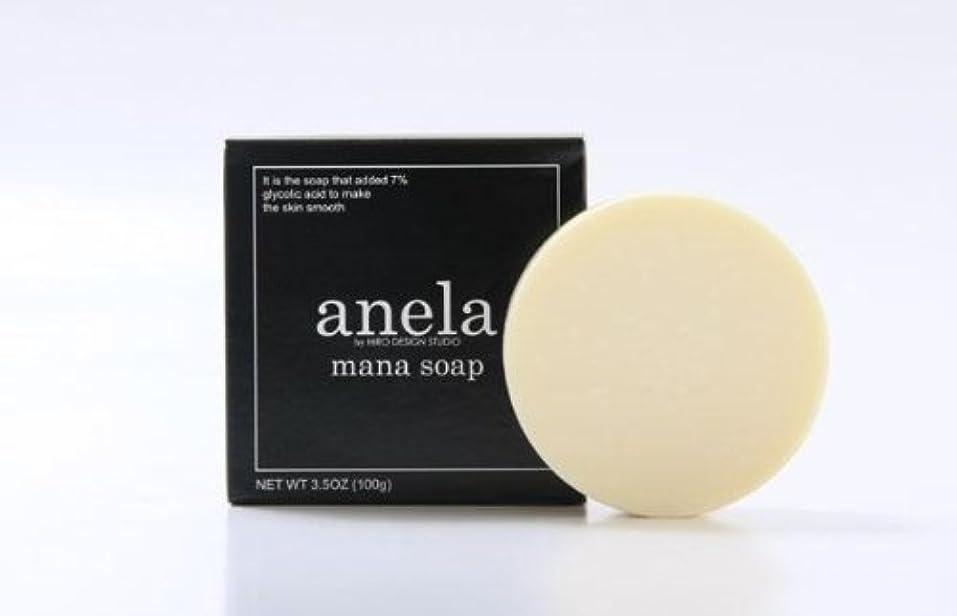 リボン形容詞水っぽいanela アネラ マナソープ(AHA7%) 100g MANA100