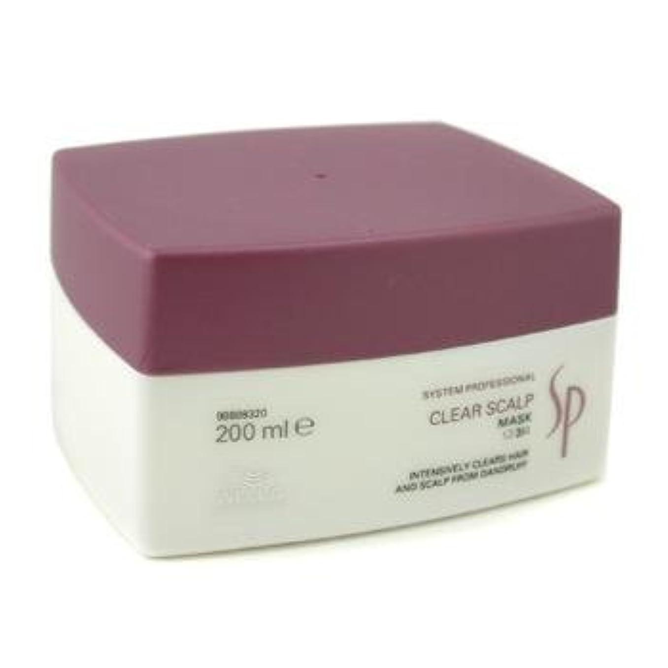 義務のホストシーボードWella SP Clear Scalp Mask - 200ml/6.67oz by Wella [並行輸入品]