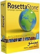 Rosetta Stone Premium 1 - Pashto