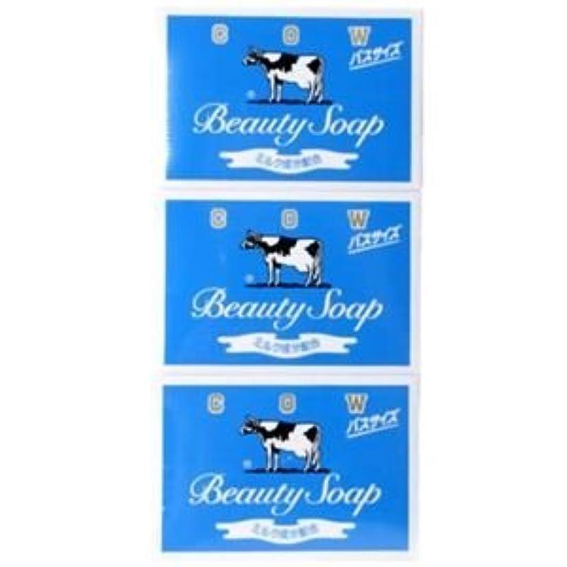 熱帯の正気気候の山カウブランド 牛乳石鹸 青箱 バスサイズ 135g×3個入 10セット