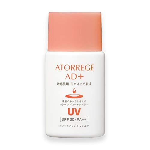 ATORREGE AD+(アトレージュ AD+) アトレージュ AD+ ホワイトアップ UVミルク