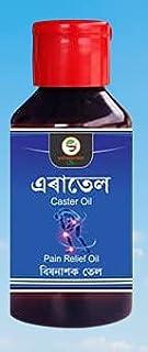 Aratel, Castor Oil, Pankaj Pathak Products (Sanjeevan Life)