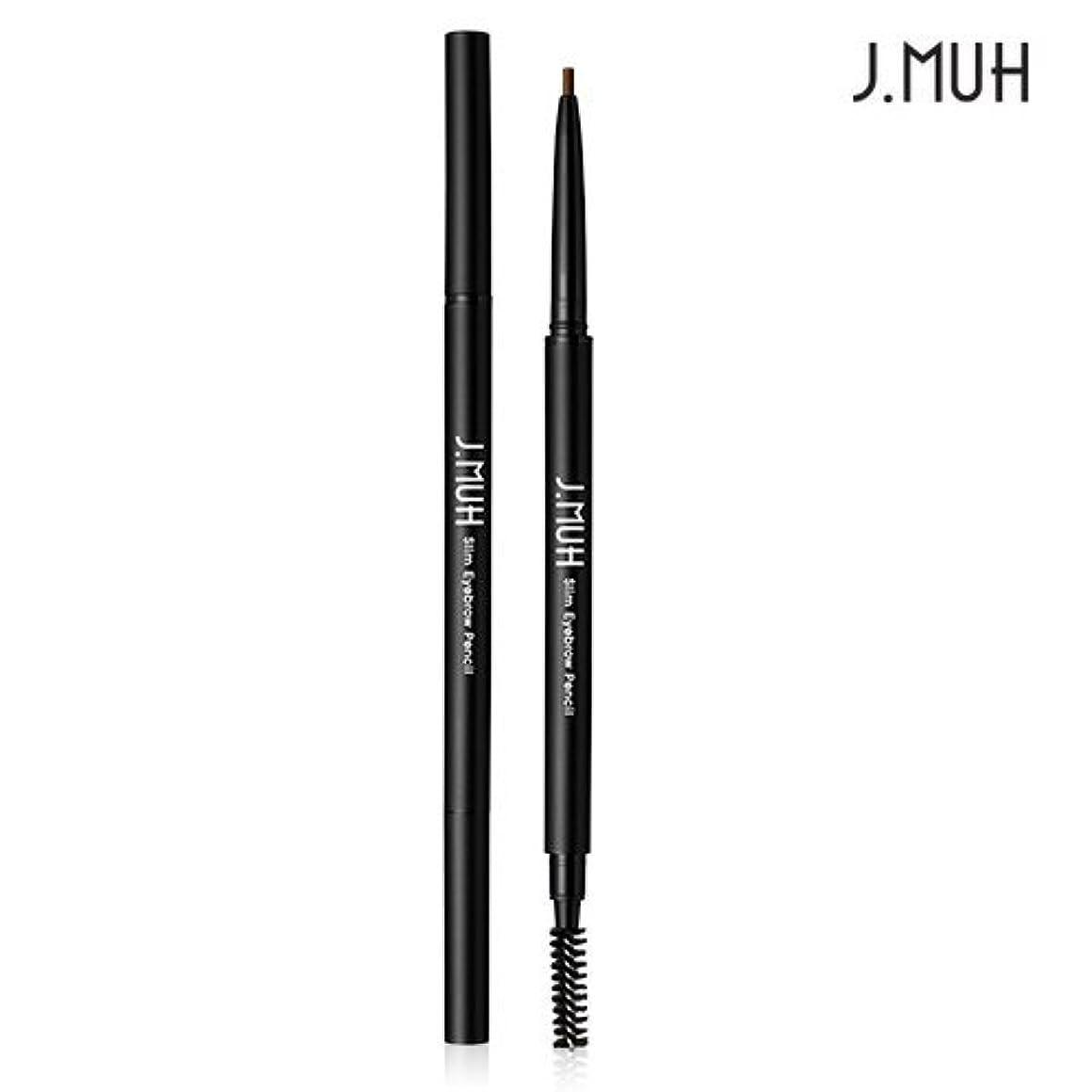 パンフレット意図的群れJ.MUH Slim Eyebrow Pencil (No.5 Deep Brown) / ジェイミュー スリムアイブロウペンシル 0.1g [並行輸入品]
