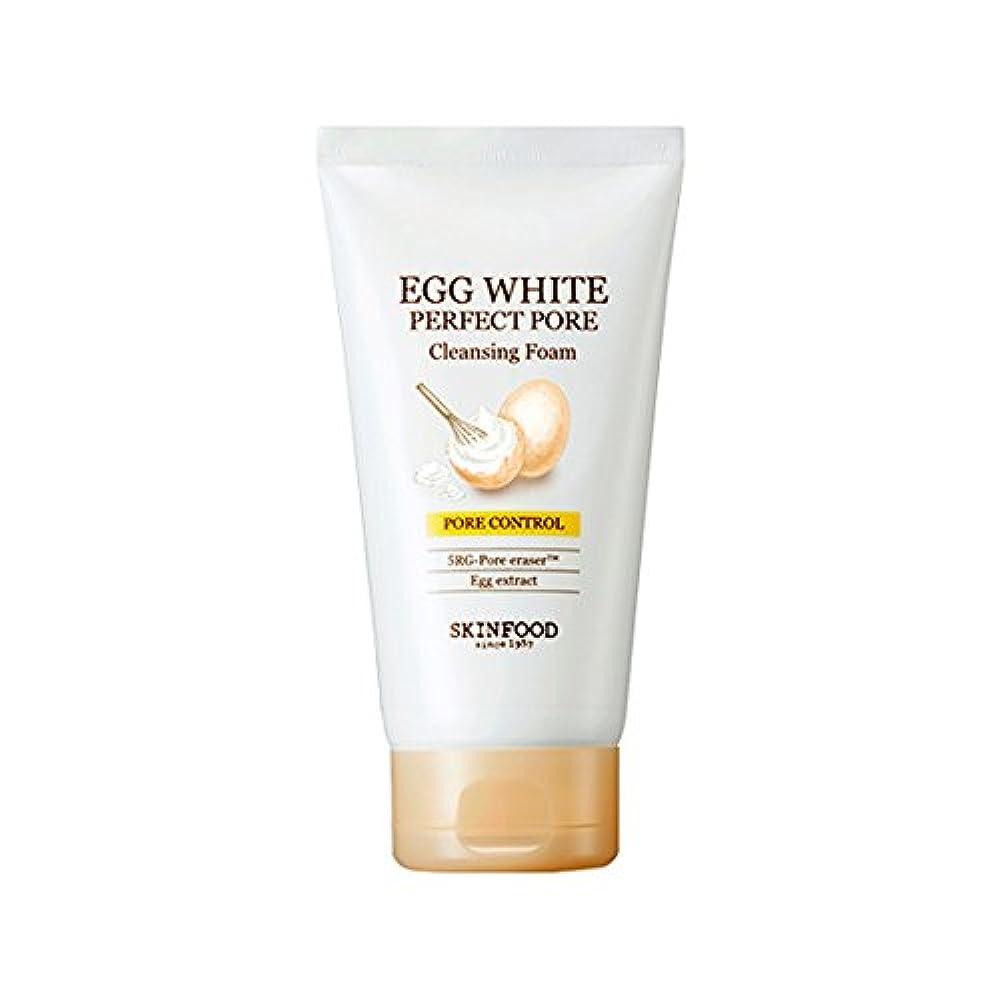 娘驚いたことに取り囲む[2017 New] SKINFOOD Egg White Perfect Pore Cleansing Foam 150ml/スキンフード エッグ ホワイト パーフェクト ポア クレンジング フォーム 150ml [並行輸入品]