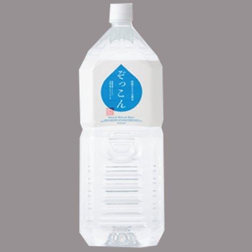 「ぞっこん500ml×24本」国安青果 「ぞっこん500ml×24本」中硬水,弱アルカリイオン水,非加熱湧水,愛媛のすごい水,純度100%スーパー天然水