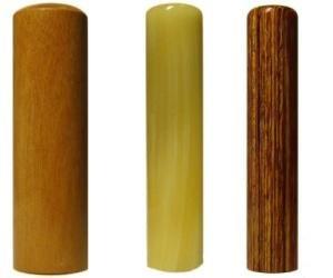 印鑑・はんこ 個人印3本セット 実印: オノオレカンバ 18.0mm 銀行印: 純白オランダ 13.5mm 認印: 彩樺(さいか) 12.0mm 最高級もみ皮ケースセット