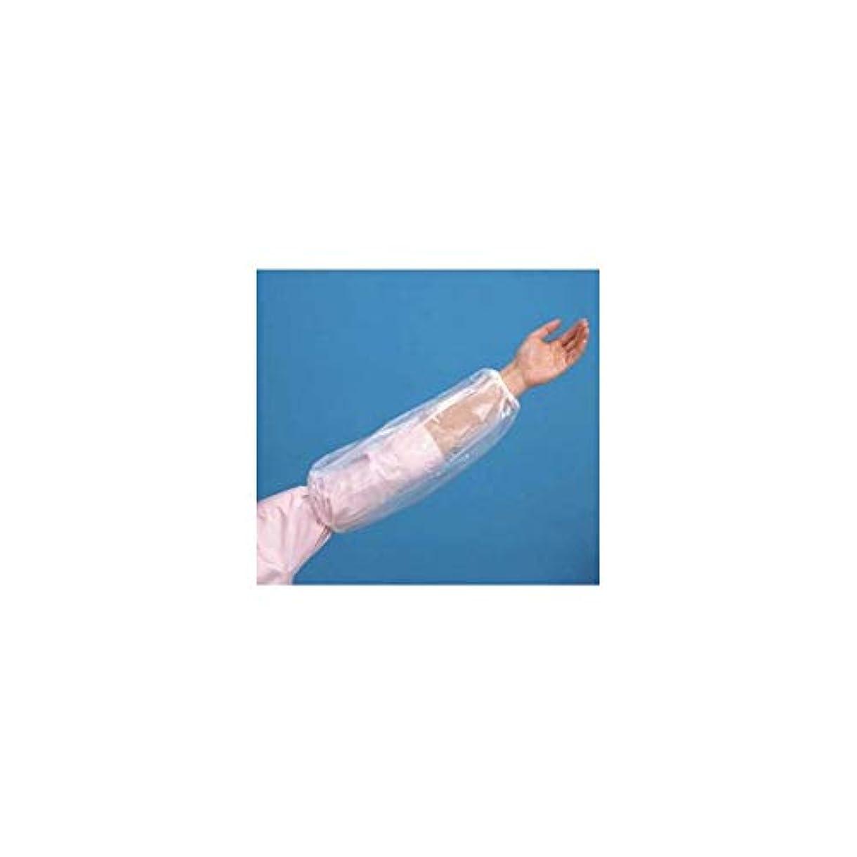 蛾分注する急性オカモト イージーグローブ ロングサイズ(50枚入)706 25から30μ