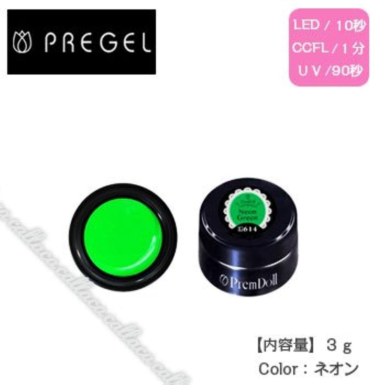 眠り承認生息地PREGEL プリジェル プリムドール DOLL-614 ネオングリーン 3g