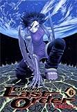 銃夢 Last Order 6 (ヤングジャンプコミックス)